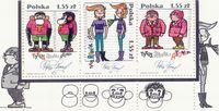 Tytus, Romek i Atomek na znaczkach pocztowych